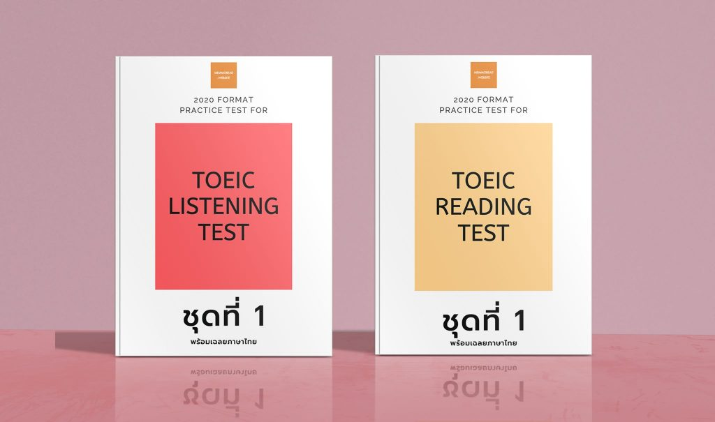 New TOEIC 2020 with Thai Answer
