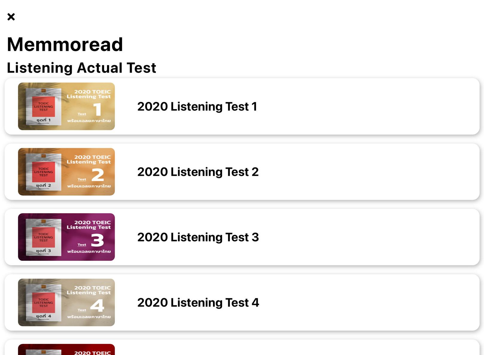 หน้ารวมข้อสอบ-TOEIC-Listening-test-จากแอพ-memmoread.website
